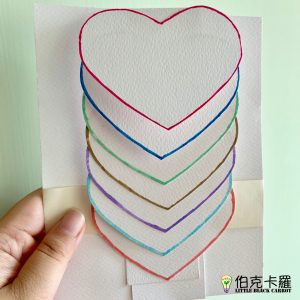 craftwork heardcard