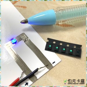 Tombow Glue Pen with LED
