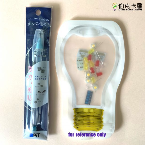 LED Pack with Glue Pen